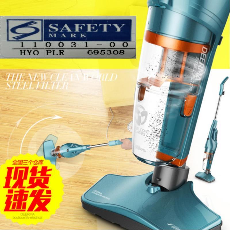 Genuine Deerma Vacuum Cleaner / Heavy-duty Portable (SG Safety Mark Plug)  超级德尔玛吸尘机正品 (DX-900) Singapore
