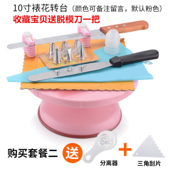 Baking pastry tools cake decorating desk birthday cake turntable decorating turntable decorating turntable turntable