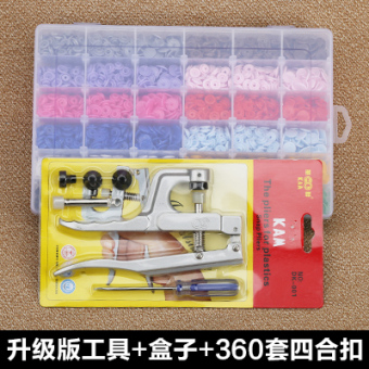 Harga Plastic snap button Installation Tools