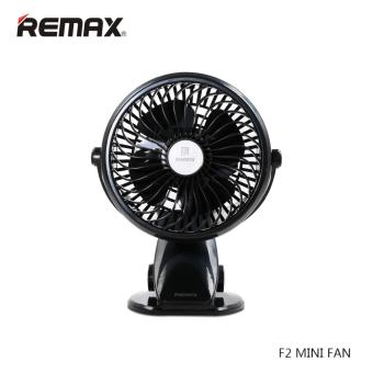 Harga REMAX F2 USB Rechargeable Portable Fan