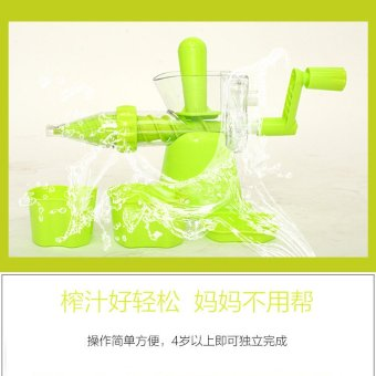 Harga Multi - Function Juicers Home Manual Ice Cream Juice Machine Children Fruit and Vegetable Juice (18.1.2) - intl