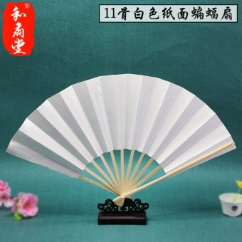 Harga Hall of japanese cosplay seven ten bone bone chopsticks fan bat fan shi fan white fan hikaru