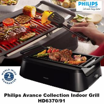 Harga Philips Avance Collection Indoor Grill - HD6370/91 (2 Years Warranty)