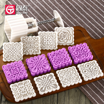 Harga Hand pressure moon cake mold 75g square moon cake mold belt 8 motif mung bean cake mold cake mold