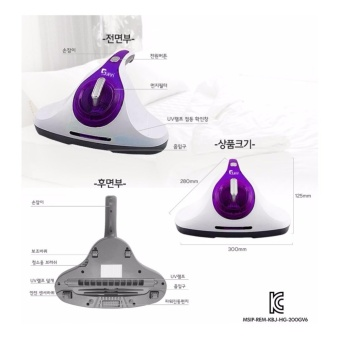 Harga Suiin Korean Best-Selling Eco Care Bed Cleaning Handheld Vacuum Cleaner with UV Sterilizing and Powerful Suction. SN-EV100BC. 28 x 30 x 12.5 cm - intl