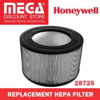 Harga Honeywell (28725) Replacement Hepa Filter For Model 18450