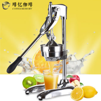 Harga Lemon fruit pressure pressed juice is