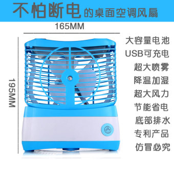Harga Cooling fan cooler office desktop mini electric fan desktop small fan small air conditioner small dormitory students