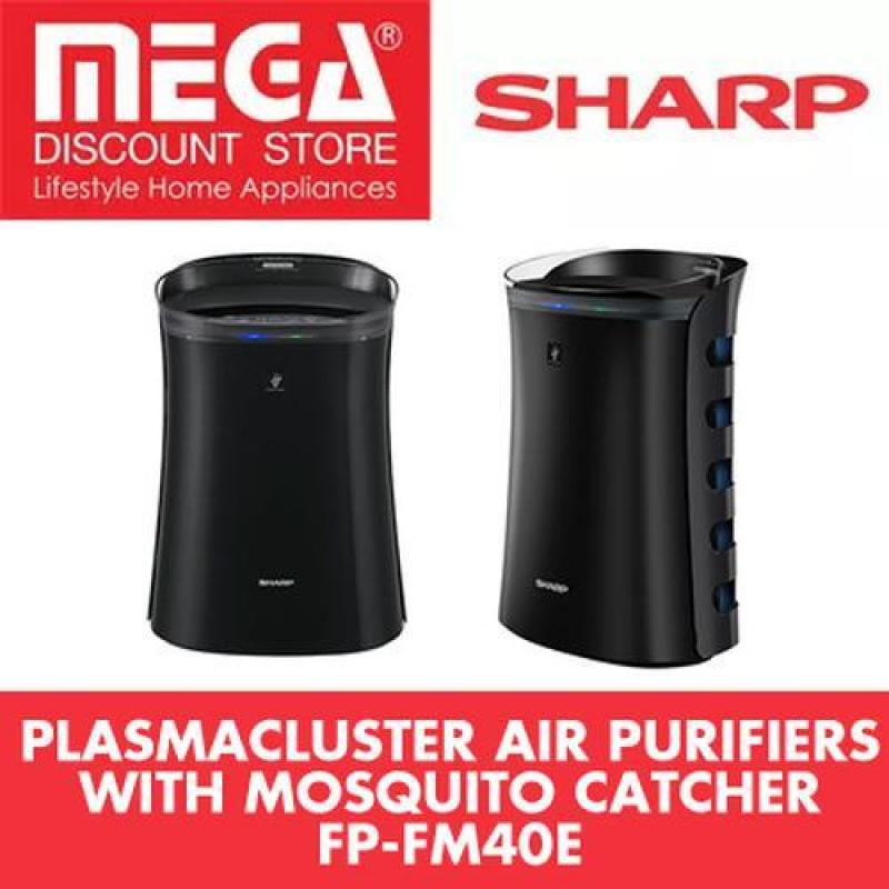 Sharp FP-FM40E-B Plasmacluster Air Purifier + Mosquito Catcher With Haze Mode And Hepa Filter Singapore