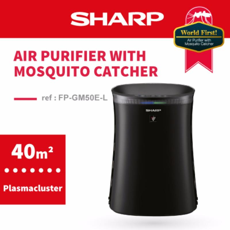 SHARP Plasmacluster Air Purifier with Mosquito Catcher FP-GM50E-B Singapore