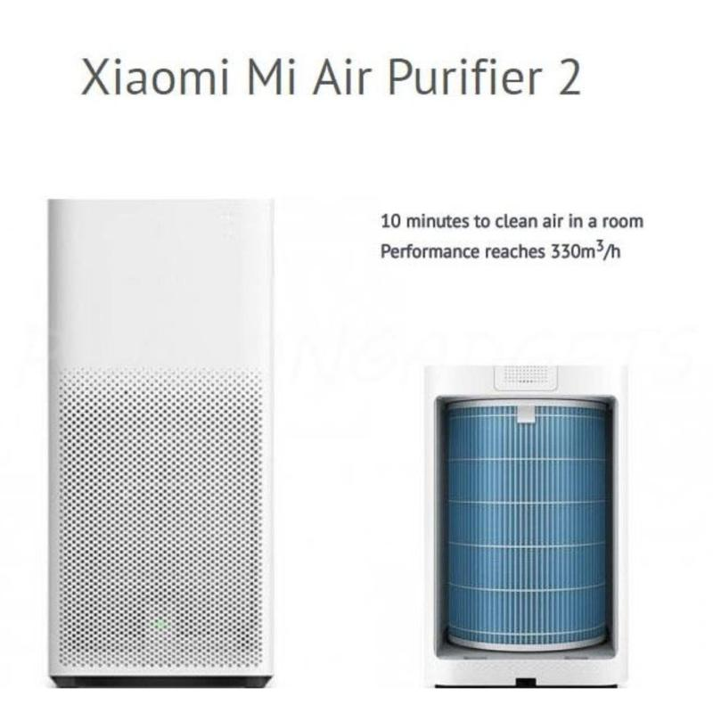 Xiaomi Smart Air Purifier 2 Singapore