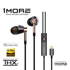 1MORE Triple Driver Lightning (iOS) Headphones