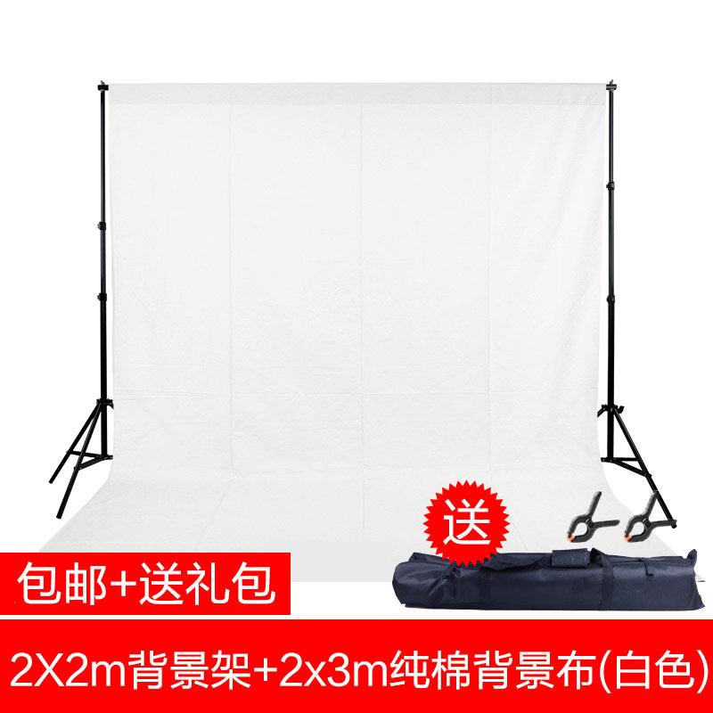 2 M* 2 m photography background frame portable telescopicbackground cloth rack photography Light Shadow scaffolding portraitanchor shooting equipment