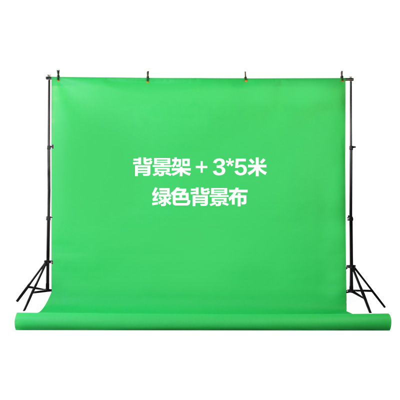 2 M* 3 m photography background frame portable telescopic background cloth rack photography Light Shadow scaffolding portrait anchor shooting equipment