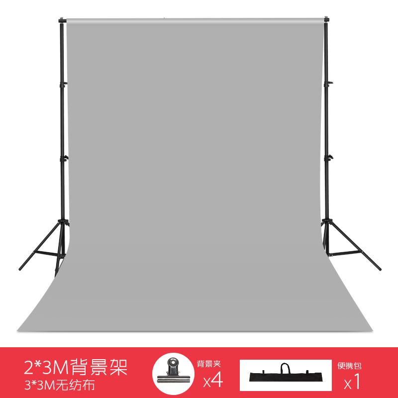 2 M* 3 m studio background frame portable telescopic background cloth rack photography Light Shadow scaffolding Taobao portrait anchor Shooting