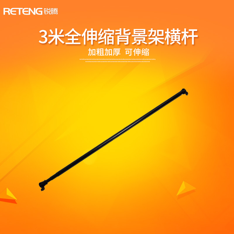 3 m full telescopic background frame rails full aluminum alloyphotography studio mobile portable background cloth paper bold toConnector
