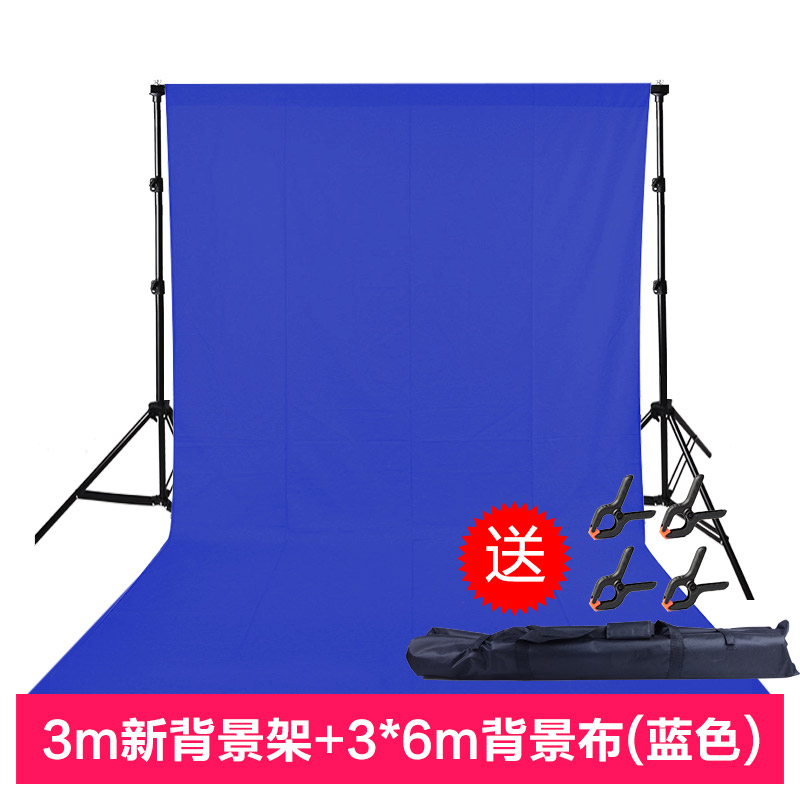 3 M photography background frame pictures background cloth bracket Taobao portrait clothing anchor shooting shelf camera props