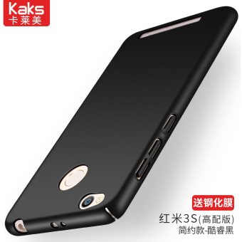 3 S/3s silicone anti-drop resistance high with matte hard shell phone shell