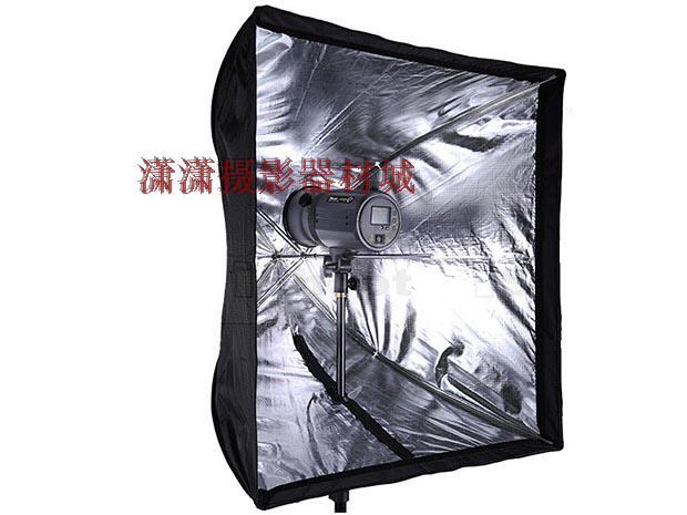 80cm hot shoe flash light reflective-umbrella softbox