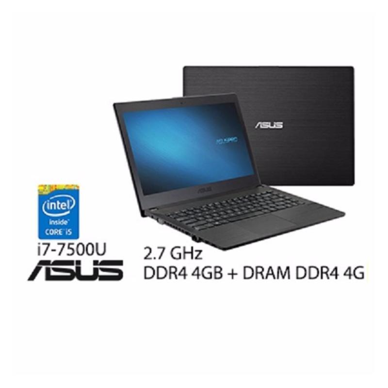 ASUS P2440UQ-FA0065R i7-7500U(4M CACHE UP TO 2.7GHZ) DDR4 4GB + DRAM DDR4 4G SATA 1TB 5400RPM 2.5 HDD 14INCH FULL HD WINDOWS 10 PRO GT940MX W 2GB