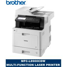 Brother MFC-L8900CDW Colour Laser Multi-Function Centre with Automatic  2-sided Features, Wireless Connectivity and NFC Card Reader MFC L8900CDW  L8900