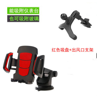 Car mobile phone car in the multi-function products stand out ofthe outlet