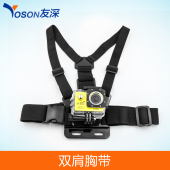 Chest strap SJ4000SJ7000 coyotes series universal gopro sports camera accessories fixed with chest small ants
