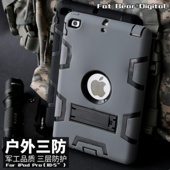 Fat bear EDC three anti-tactical Apple iPad Pro 10.5-inch anti-drop resistance protective sleeve outdoor all-inclusive anti-drop resistance Shell
