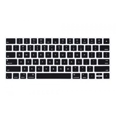 HRH Hot New Keyboard Cover Silicone Skin for Apple Magic Keyboard (MLA22LL/A) with US ...