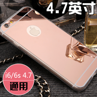 Harga Iphone6 phone shell tide apple 7/5s mobile phone sets of protective shell mirror shell s 4.7 plus silicone case
