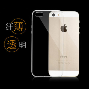 Harga Axidi apple iphone5 phone shell mobile phone sets shell i5 5s transparent soft silicone protective sleeve thin