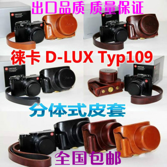 Harga Suitable FOR LEICA leica d-lux typ109 D typ 109 lux camera BAG camera Case LEATHER bag