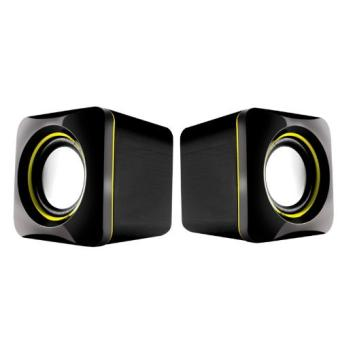 Harga U-Cube USB Powered 2.0 Speakers -Yellow