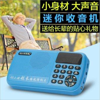 ManM old man multi - purpose portable radio love low - cost popular type - intl - 3