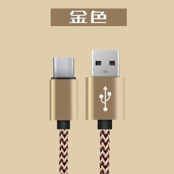 Harga Type-c plus 2 s a data cable short p9 Pro5 4c meizu millet huawei mobile phone charging cable usb charge 2A