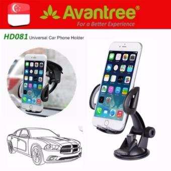 Harga Avantree 081 Universal Car Phone Holder