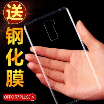 Harga Oppor7plus R7plus phone shell mobile phone shell silicone protective sleeve slim fangshuai korea transparent full housing for men and women