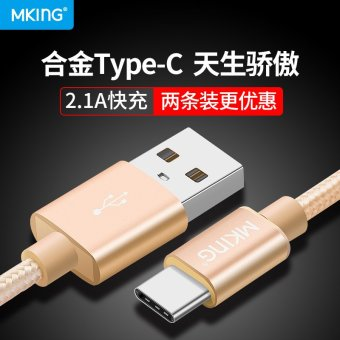 Harga MKING mito m6 mate9 huawei data cable charger type-c p9 p10 tat 5 millet mobile phone 5 s