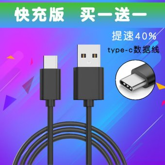 Harga Type-c 2pro millet 5 mobile phone charging data cable music as s music is 4c mx6 meizu huawei glory p9 V8