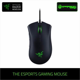 Harga Razer Deathadder ELITE 2017 Chroma Gaming Mouse