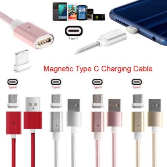 Harga USB Type-C Magnetic Adapter Nylon Braided Data Charging Cable For Android Phone(Silver) - intl