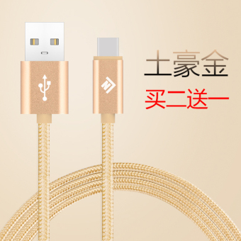 Harga Type-c data cable music 2 music s 4c mobile phone millet 5 s charger huawei gionee p9 s6 meizu pro5