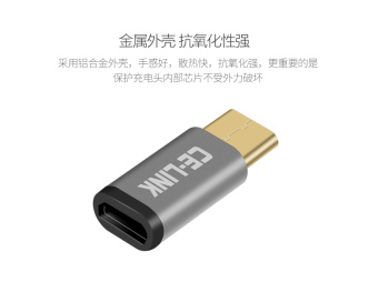 Harga Spike green alliance type-c 4c music adapter millet 1s2 p9 huawei android phone data cable adapters