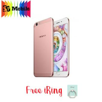 Harga Oppo A77 64GB (Rose Gold)