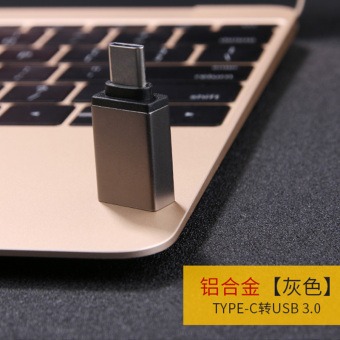 Harga Type-c to usb3.0 extension Cable mac pro p9 huawei otg adapter charging adapter u disk music 2