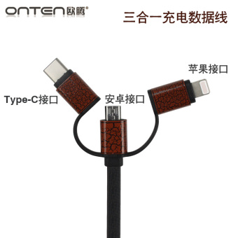 Harga Type-c music 2 apple android phones triple charging cable data cable millet huawei p9 5 gm nova