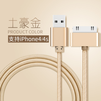 Harga Apple 4 4s touch4 ipad2 ipad3 iphone4s data cable data cable mobile phone charging cable