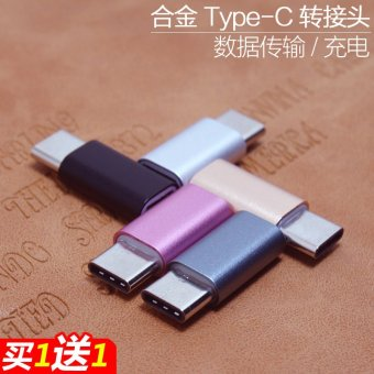 Harga Type-c adapter music phone 2 s millet 4c/5 usb data cable charging adapter huawei p9 glory 8