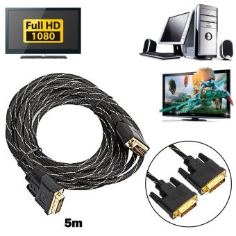 Digital Monitor DVI D to DVI-D 24+1 Gold Male Pin Dual Link HD TV Cable(5m) - intl - 2