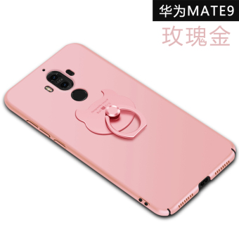 Harga Ancient ancient shang mate9pro mate9 huawei phone shell simple and inclusive fingerprint matte shell drop resistance protective shell